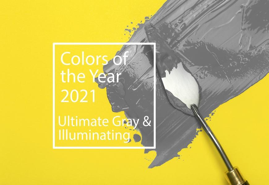 Pantone 2021: quali sono i colori per l'arredamento di quest'anno?